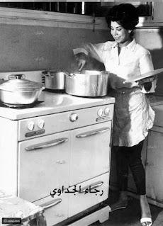 Ragaa El-Gidawy in Kitchen