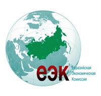 """ЕЭС """"Регистр БАД"""" http://www.registrbad.ru/bad/laws.php?id=52"""