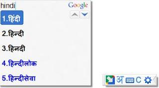 google input offline installer