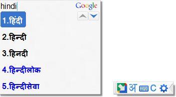 How ton download Google Input Tools