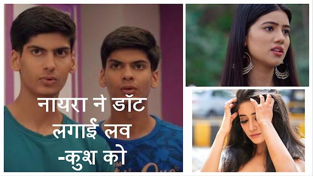 New Twist : Trisha shocked at Luv Kush's weird attitude in Yeh Rishta Kya Kehlata Hai