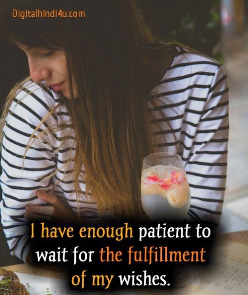 waiting status