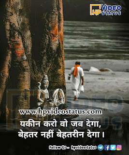 Sad Shayari , Sad Status, Sad Quotes, New Hindi Painful Sad Shayari Quotes, Best Hindi Shayari, Latest Emotional Shayari, New Painful Quotes Shayari.