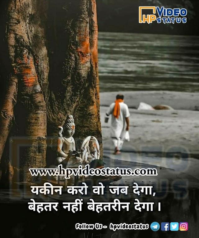 यकीन करो वो - Best Hindi Sad Shayari - Latest Emotional Shayari - New Painful Quotes
