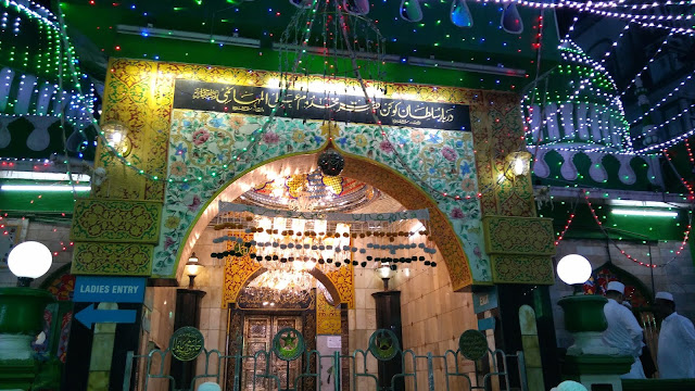 Makhdoom Shah Dargah Urs 2019 - Photo Gallery
