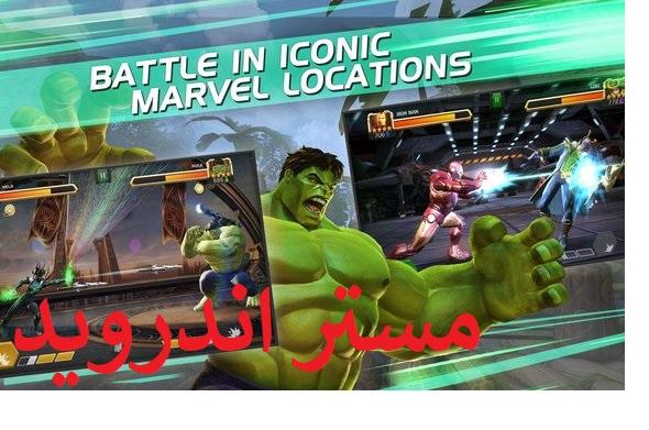تحميل لعبة الابطال الخارقين marvel heroes مجانا للكمبيوتر وللاندرويد والايفون برابط مباشر