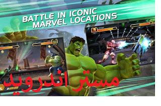 تحميل لعبة الابطال الخارقين marvel heroes 2018 مجانا للكمبيوتر وللاندرويد برابط مباشر