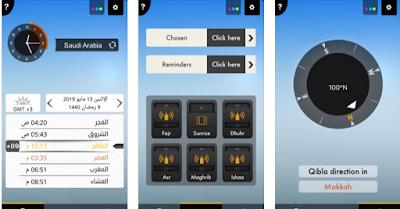 أفضل تطبيق إمساكية Imsakieh App شهر رمضان 2020-1441 للأندرويد و أيفون تطبيقات و برﺍمح ﺍﻣﺴﺎﻛﻴﺔ ﺭﻣﻀﺎﻥ 2020 Imsakieh App