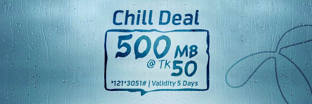 GrameenPhone announced Chill Deal internet data offer for their prepaid and postpaid customers. Customers can enjoy 500MB internet data  at tk 50 only for 5 days. This offer available for 2G and 3G users.  Grameenphone continuously offering great offer for their customers. So, Chill Deal offer is one of the great offers. Chill Deal offer is so cool offer. Any Grameenphone user can active this offer just dialing *121*3051#