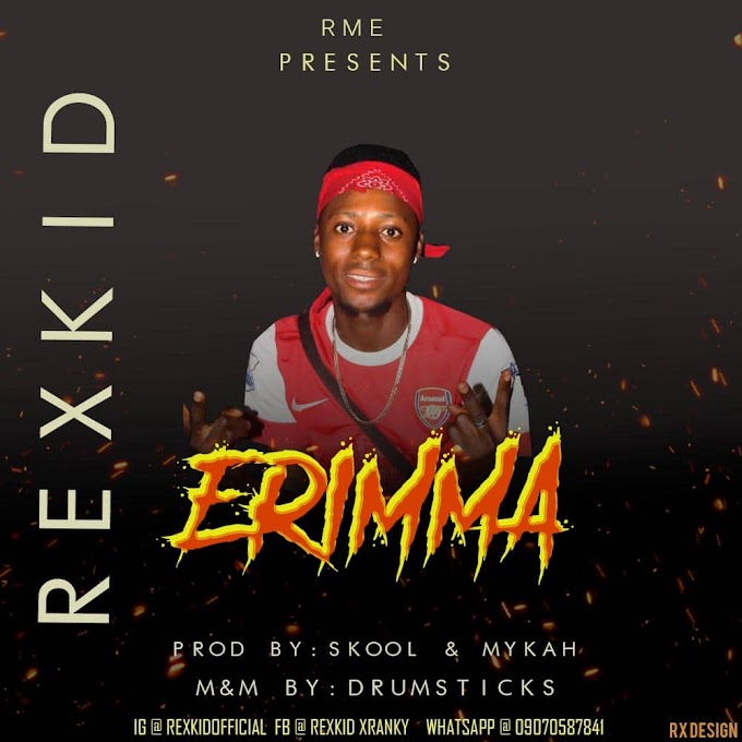 Music: Erimma - Rexkid mp3 download