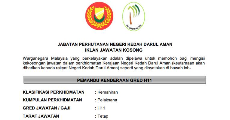 Jabatan Perhutanan Negeri Kedah [ Kekosongan Terkini ]