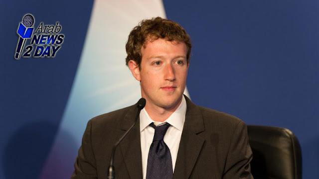 قاعدة بيانات هائلة من أرقام هواتف عملاء Facebook الموجودة على شبكة الإنترنت  ArabNews2Day