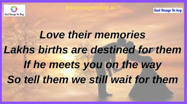 Best Romantic Images | beautiful images of friendship and love sad images of love