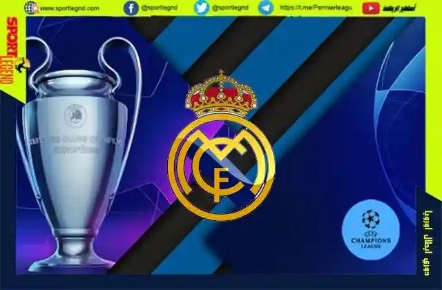 ريال مدريد,مشوار ريال مدريد في دوري ابطال اوروبا 2018,دوري ابطال اوروبا,طريق ريال مدريد في دوري ابطال اوروبا 2018,مشوار ريال مدريد في دوري ابطال اوروبا 2017,مشوار ريال مدريد في دوري الابطال,مشوار ريال مدريد فى دورى ابطال اوروبا 2017,طريق ريال مدريد دوري ابطال اوروبا 2017,طريق ريال مدريد دوري ابطال اوروبا 2016,طريق ريال مدريد دوري ابطال اوروبا 2014,دوري ابطال اوروبا 2018,ريال مدريد اليوم,ريال مدريد 3 دوري ابطال,مباراة ريال مدريد,اخبار ريال مدريد