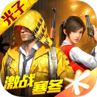 How to Download PUBG Mobile Chinese Version for iOS/Android