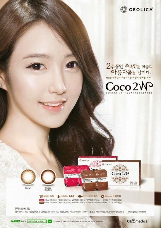 About Geo Coco2W Soft Contact Lenses
