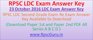 LDC Exam Answer Key 23 October 2016