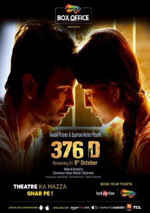 376 D 2020 Hindi HDRip 720p