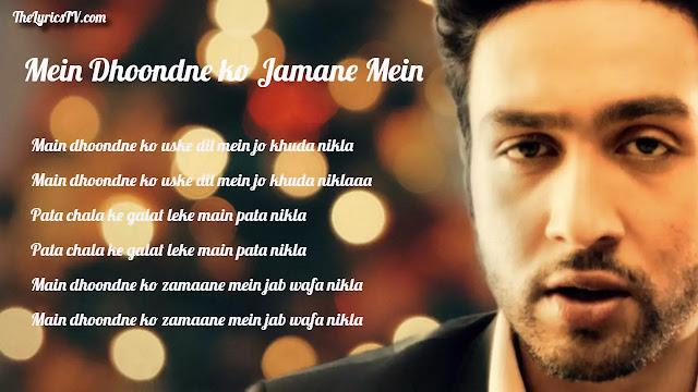 Mein Dhoondhne Ko Jamane Mein Hindi Song Lyrics - Heartless