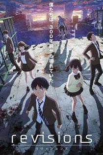 Anime Revisions Dublado