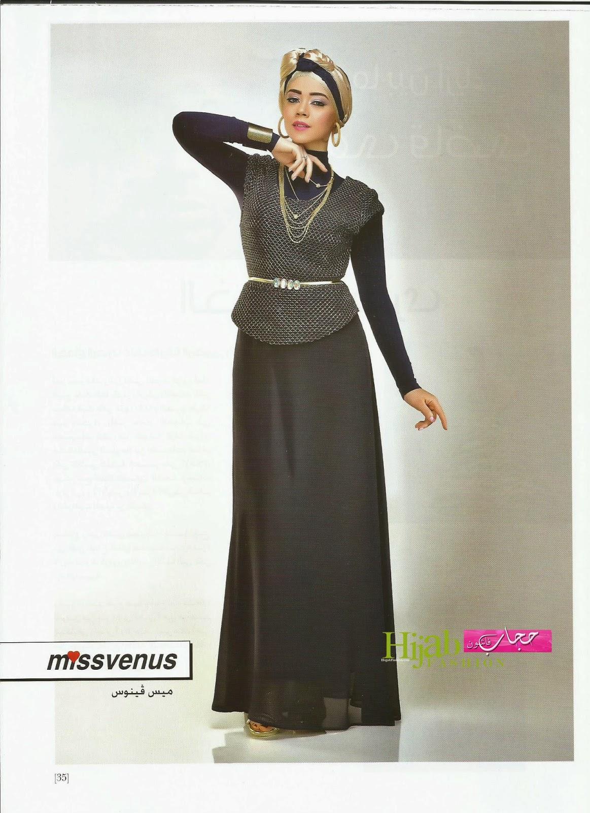 cee9bf957 ربيع وصيف 2015 - أزياء ميس فينوس Miss Venus - مجلة حجاب فاشون ابريل / مايو  2015