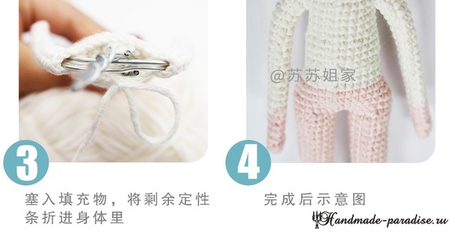 Вяжем крючком куколку амигуруми (8)