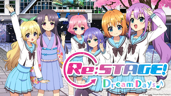 Re:Stage! Dream Days Batch Episode 1 – 12 Subtitle Indonesia [x265]