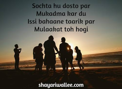 gulzar quotes on friendship