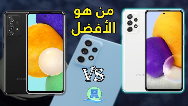 Samsung Galaxy A72 vs Galaxy A52