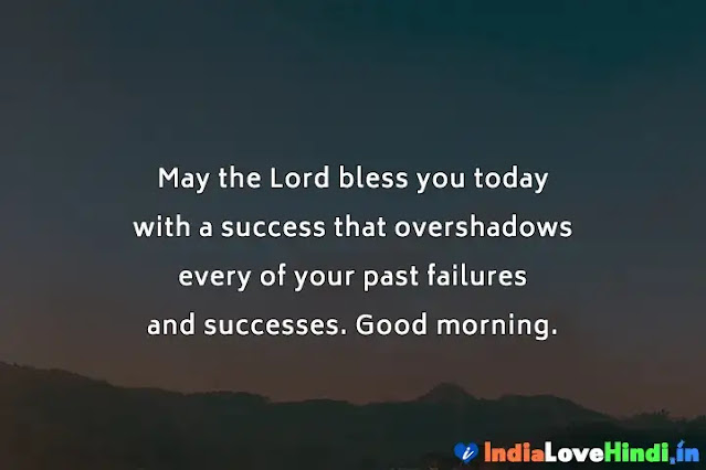 good morning messages for family