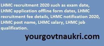 LHMC Medical Laboratory Technologist vacancy-LHMC Notification 2020