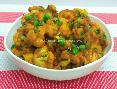 Gobi Masala - Cauliflower in Onion Tomato Sauce