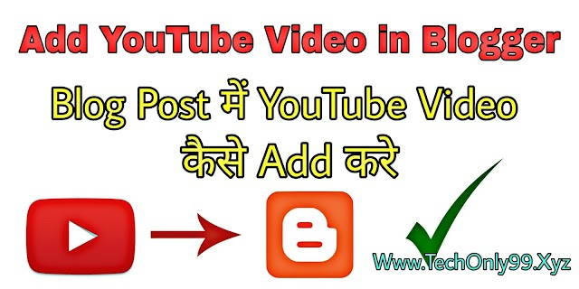Blogger Post Me YouTube Video Kaise Embed/Add Kare in Hindi 2021