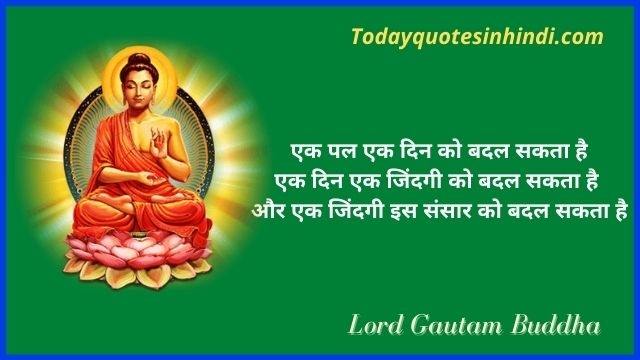Gautam Buddha Motivational Quotes In Hindi With Images