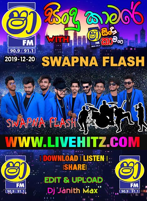 SHAA FM SINDU KAMARE WITH SWAPNA FLASH 2019-12-20