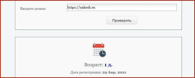 yakesh.ru
