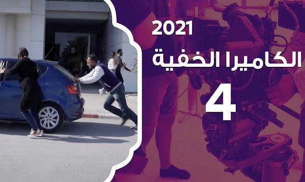 Camera Cache Raouf Kouka Libya 218