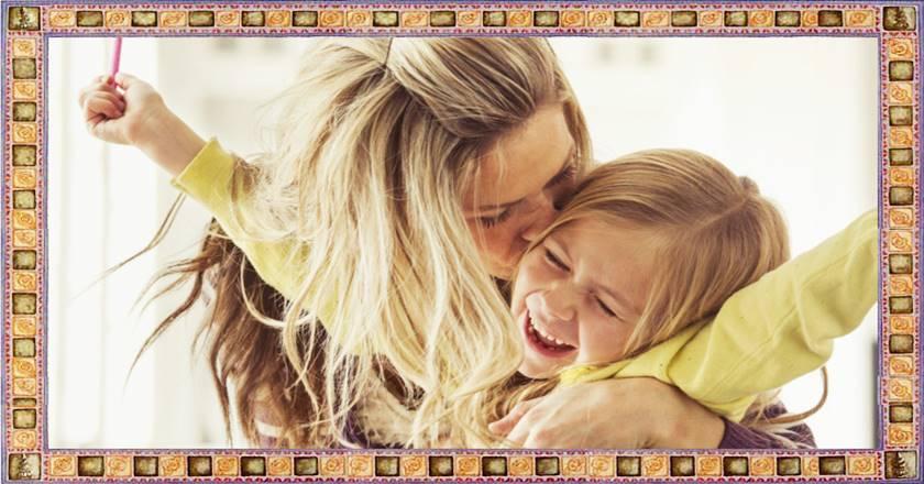 Как воспитать личность в ребёнке