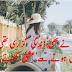 Khoya Ishq