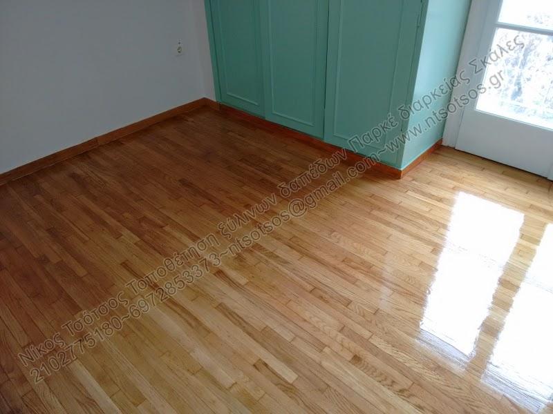 Επισκευή ,τρίψιμο και γυάλισμα  σε ξύλινο ψαροκόκαλο πάτωμα