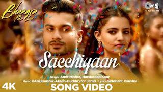 सच्चियाँ Sacchiyaan Lyrics In Hindi - Bhangra Paa Le
