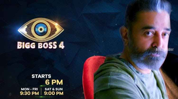 Bigg Boss Tamil Season 4 to start premiering from this date