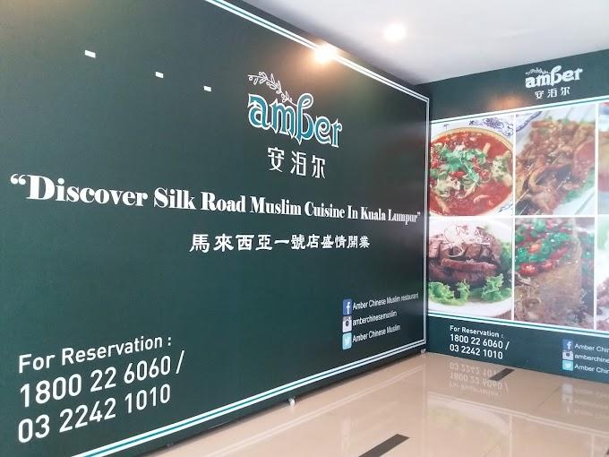 Lunch di Amber Chinese Muslim Restaurant