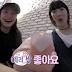Watch SNSD Taeyeon on Yeri's Room (English Subbed)