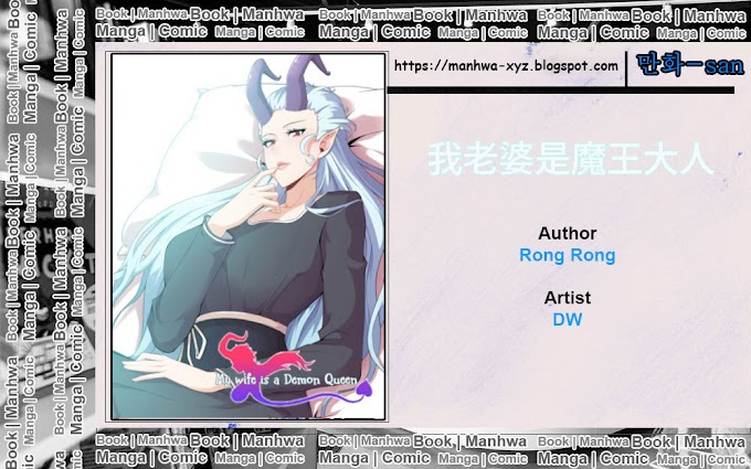 My Wife is a Demon Queen Ch.170 - Bahasa Indonesia