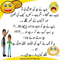 very funny joke in urdu,urdu lateefay pathan,urdu funny images,urdu lateefay pictures,very funny joke in urdu 2018,urdu lateefay hi lateefay,ganday urdu lateefay,funny sms in urdu,jokes in urdu,funny jokes in urdu,pathan jokes,urdu lateefay,latifay in urdu,funny sms in urdu,jocks in urdu,very funny joke in urdu,new jokes in urdu 2018,adult jokes in urdu,funny latifay,ganday latifay in urdu,funny stories in urdu,pathan jokes in urdu,new funny jokes in urdu,funny urdu,pakistani jokes in urdu,funny pakistani jokes,most funny jokes in urdu,pakistani jokes,best latifay in urdu,urdu jokes in english,pakistani lateefay funny,sardar jokes in urdu,latest jokes in urdu,urdu chutkule,lateefay urdu funny,urdu jokes in urdu,funny lateefay,lateefay funny in urdu,jokes app,jokes app in urdu,urdu jokes 2018