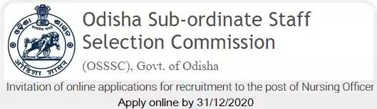 Odisha SSSC Nursing Officer Recruitment 2020