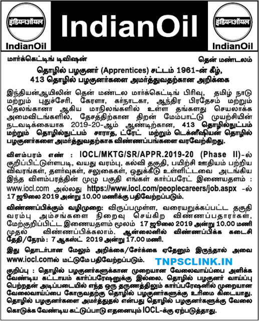 IOCL Southern Zone Apprentices Training Vacancy Notification 2019