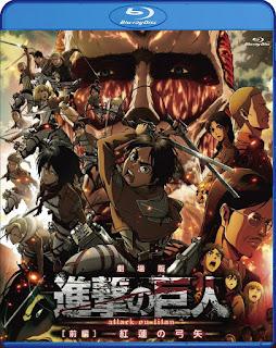 Attack on Titan: El Arco y la Flecha Escarlata [BD25] *Con Audio Latino