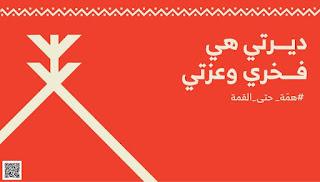 صور تهنئة اليوم الوطني للمملكة العربية السعوديه 1441